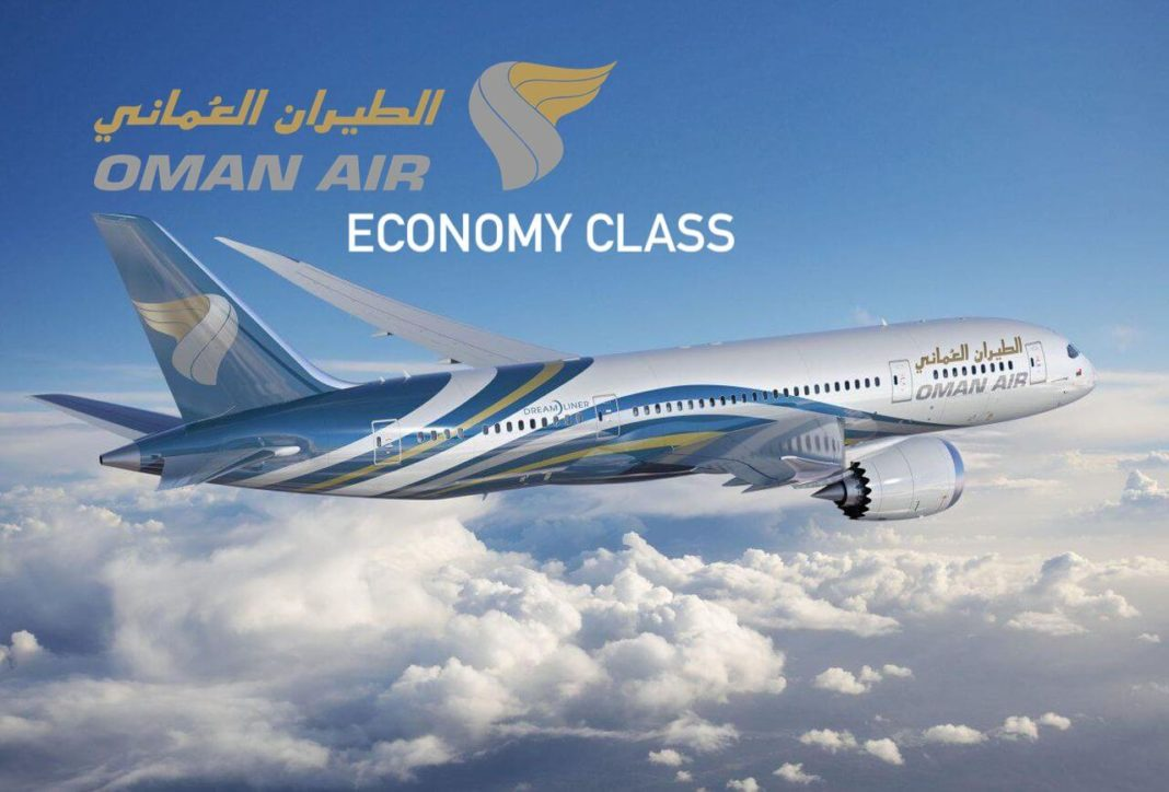 Oman Air Economy Erfahrungen & Tests - airguru.de
