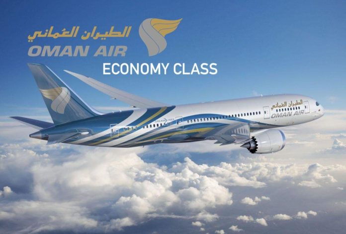 Oman Air Economy Erfahrungen & Tests - airguru.de