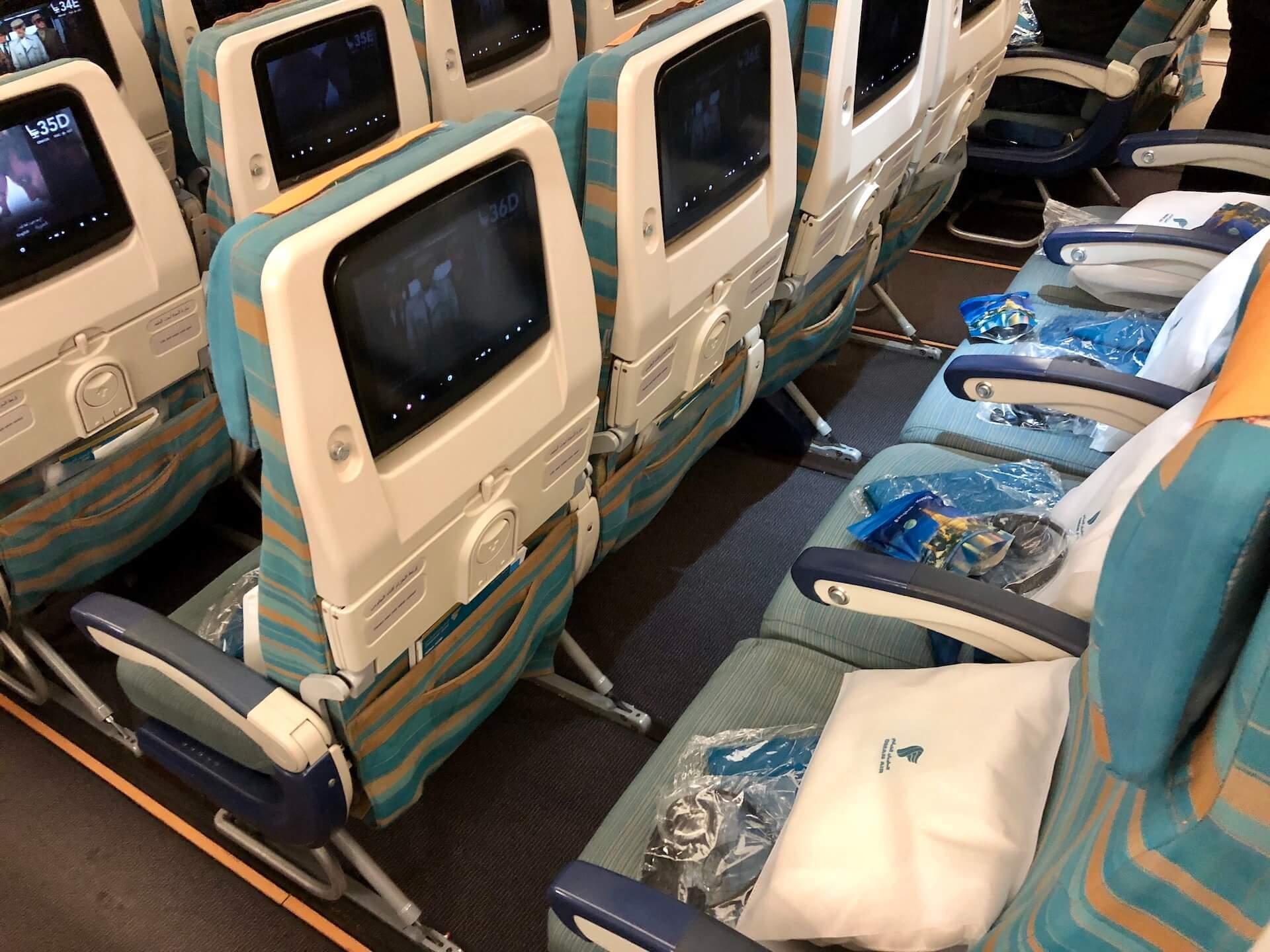 Oman Air Erfahrungen Economy Class Airbus A330-300