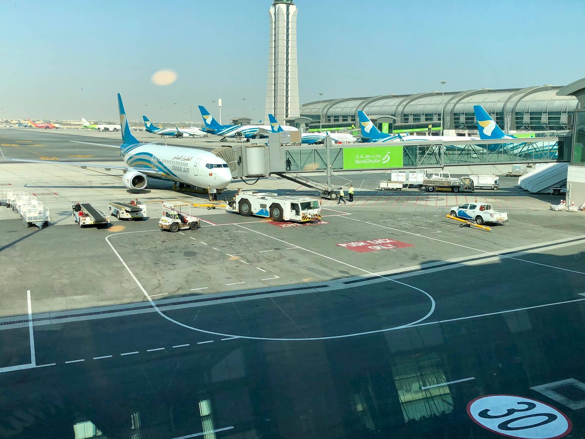 Oman Air Flotte am Mascat Airport