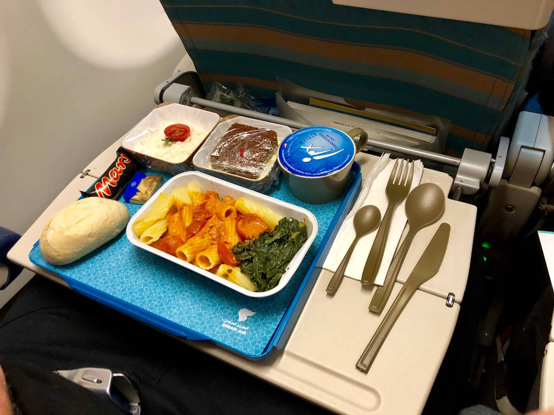Oman Air Pasta - Economy Class Essen