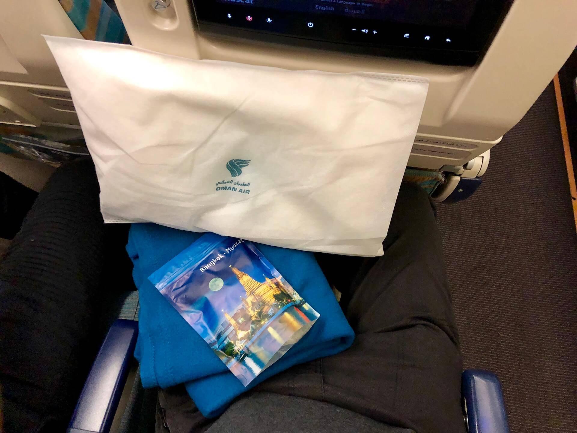 Oman Air Test - Bord Annehmlichkeiten