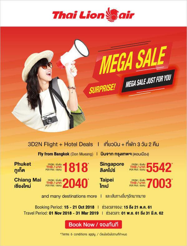 Thai Lion Air Mega Sale Deals 15-21.10.2018