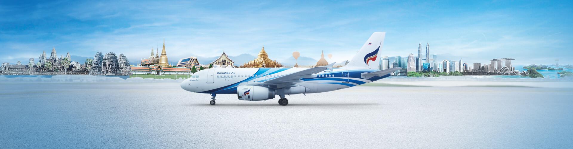 Bangkok Airways Airbus Banner