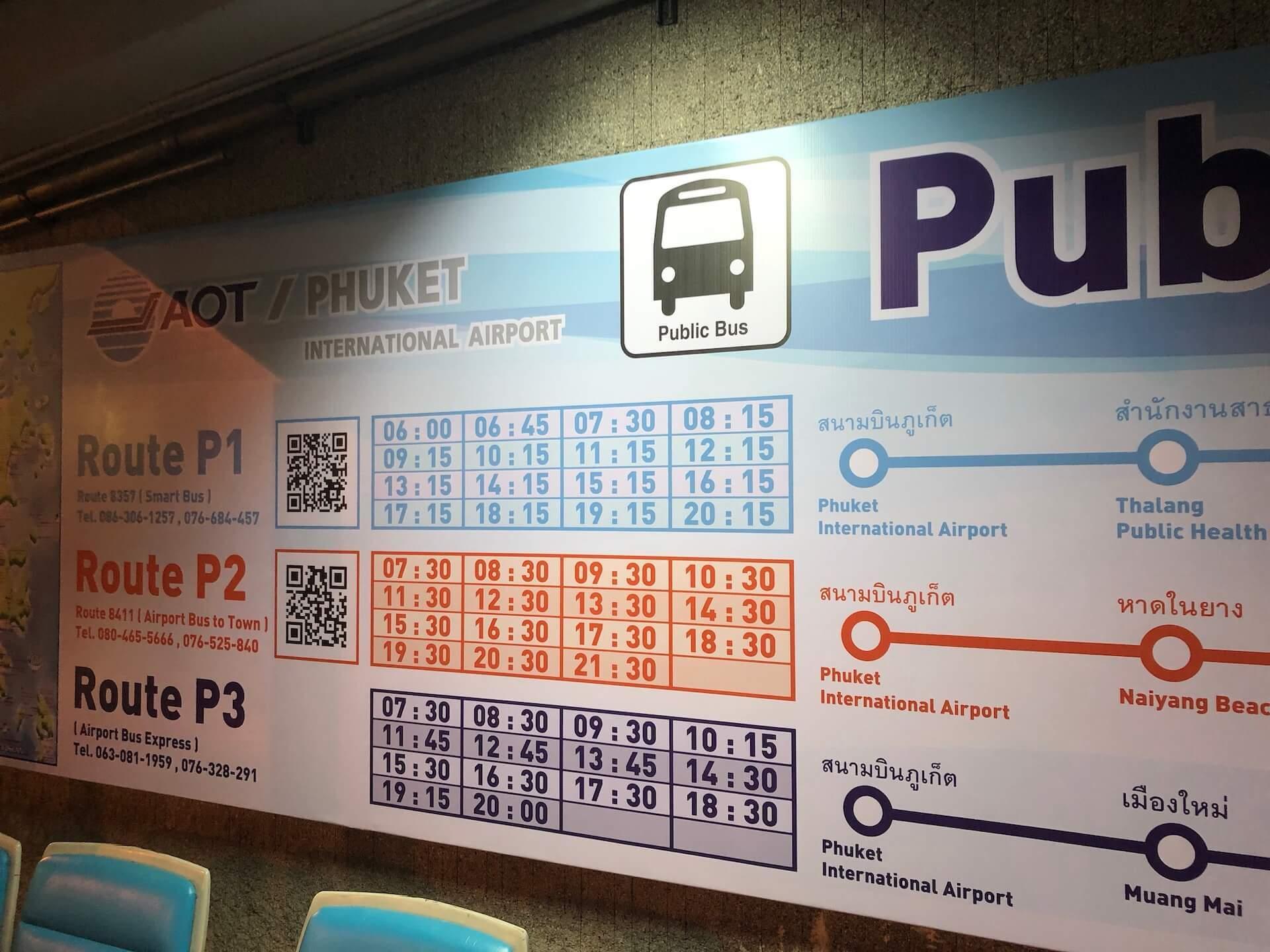 Phuket Airport Bus Fahrzeiten und Routen