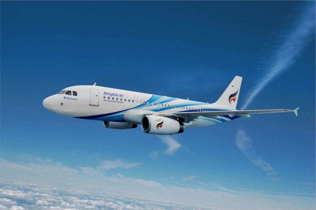 Bangkok Airways Gepäck Durchchecken & Boarding Pass Ausstellung