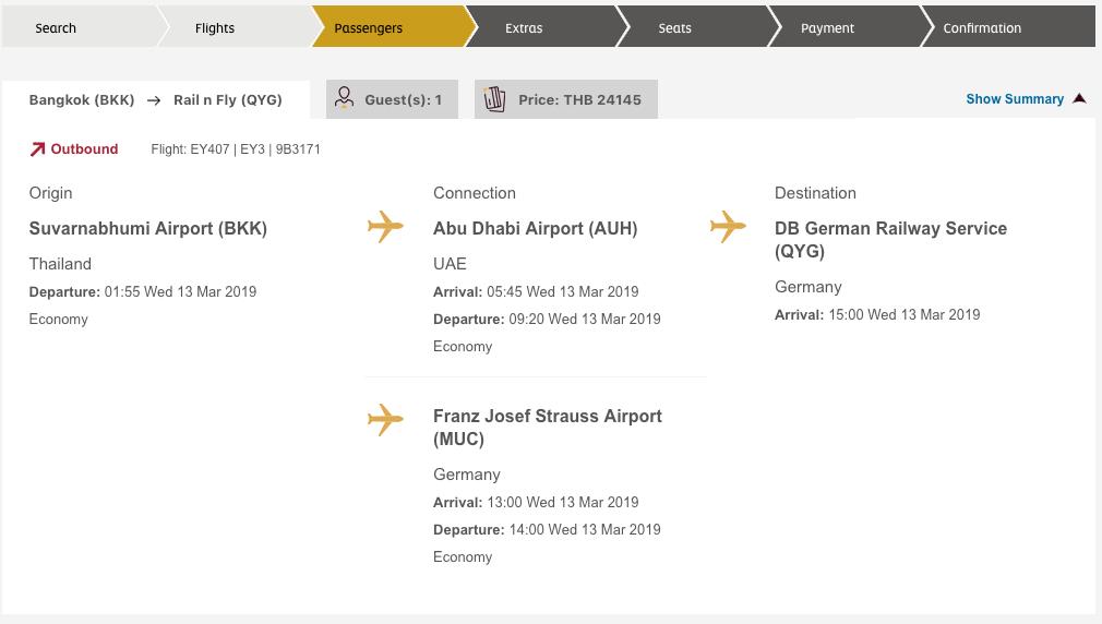 Etihad Rail & Fly Preis