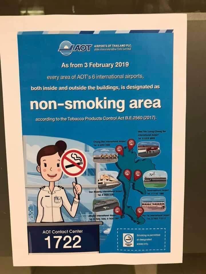 AOT Rauchverbot Flughäfen Thailand