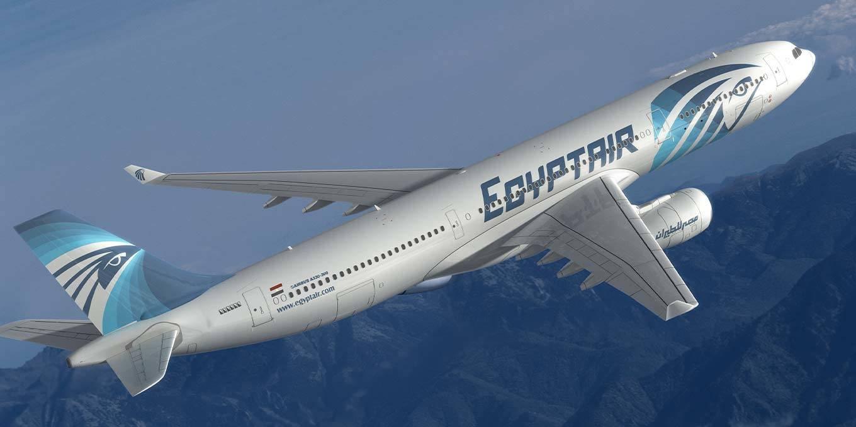 Egypt Air Flüge nach Ägypten