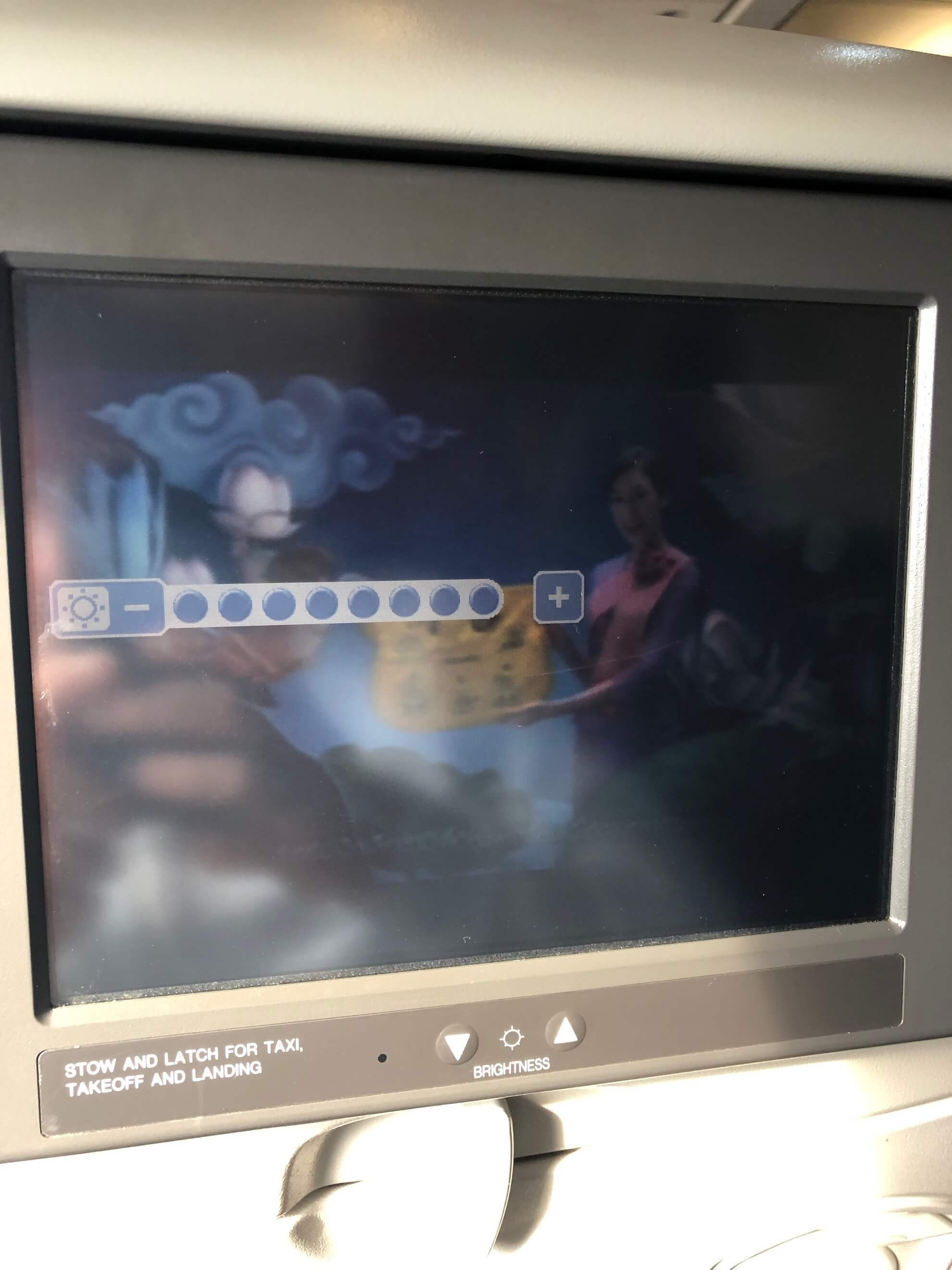 Thai Airways A330 Entertainment System