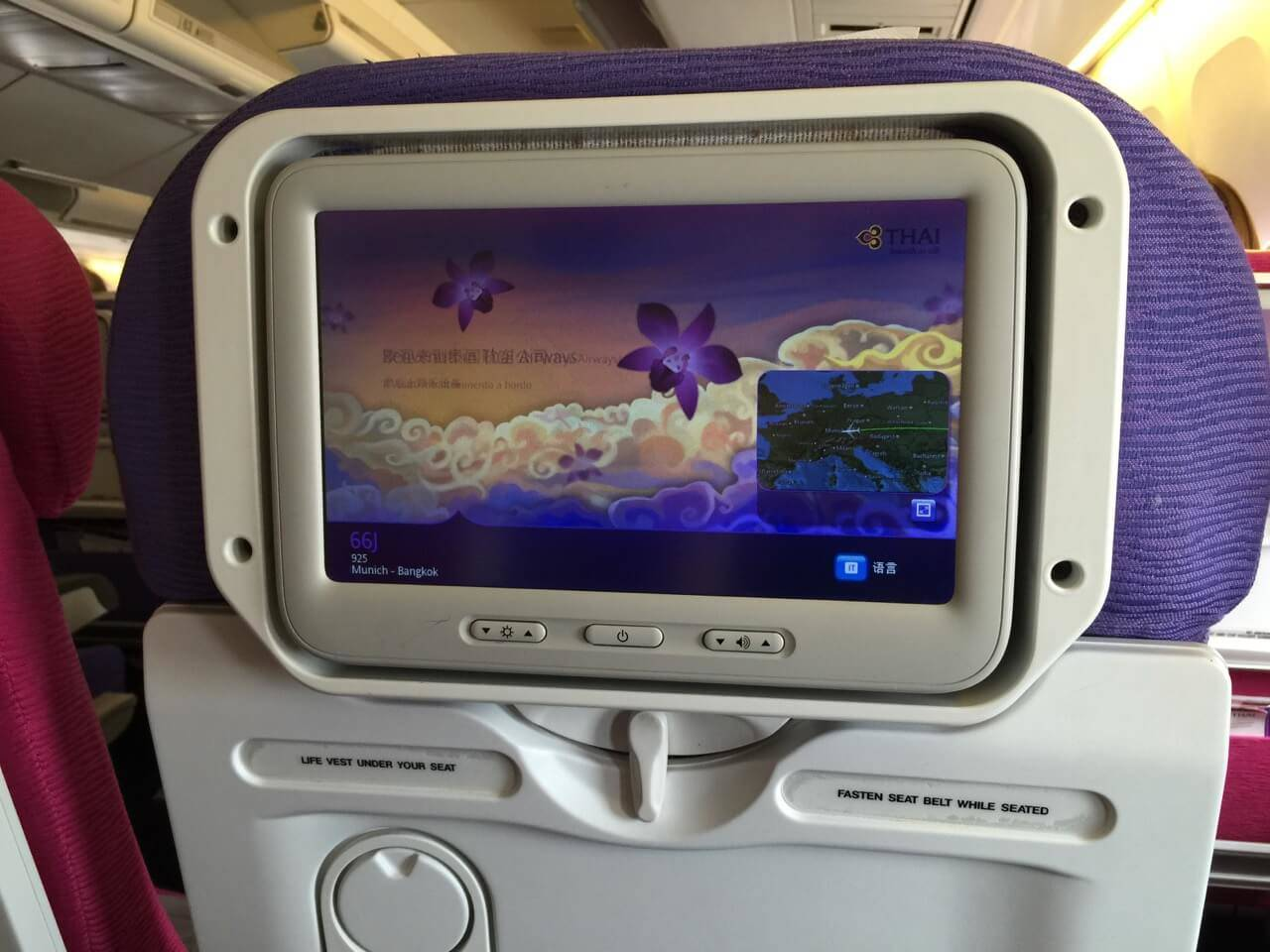 Thai Airways Boeing 747 Economy Entertainment System