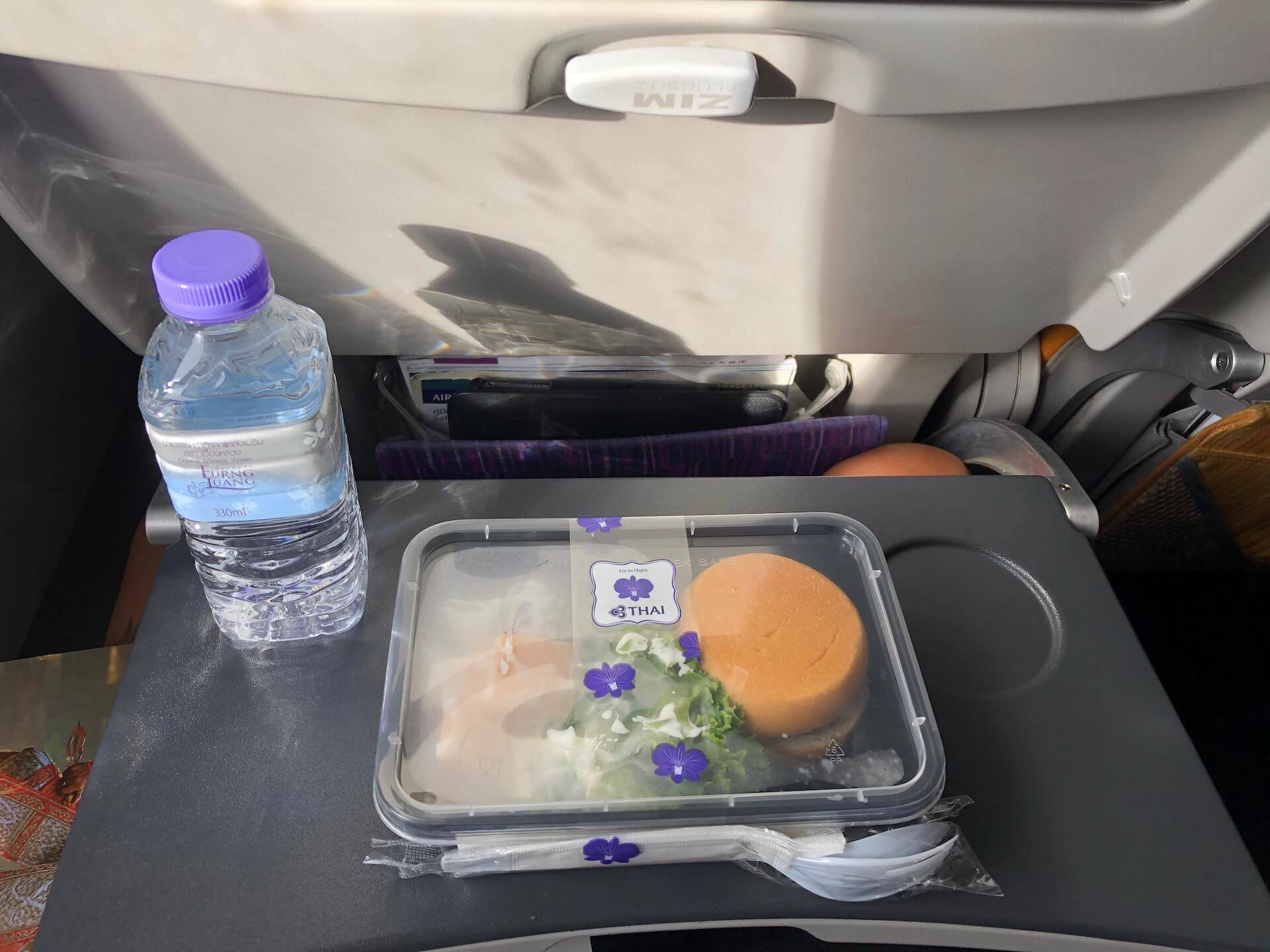 Thai Airways Economy Inland Essen