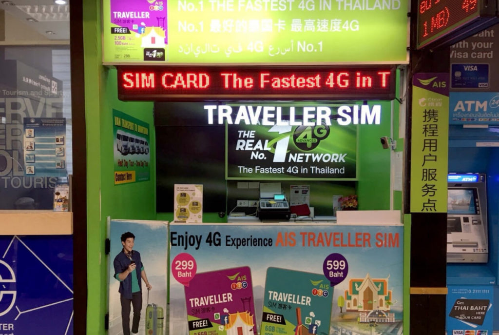 SIM Karte Flughafen Chiang Mai