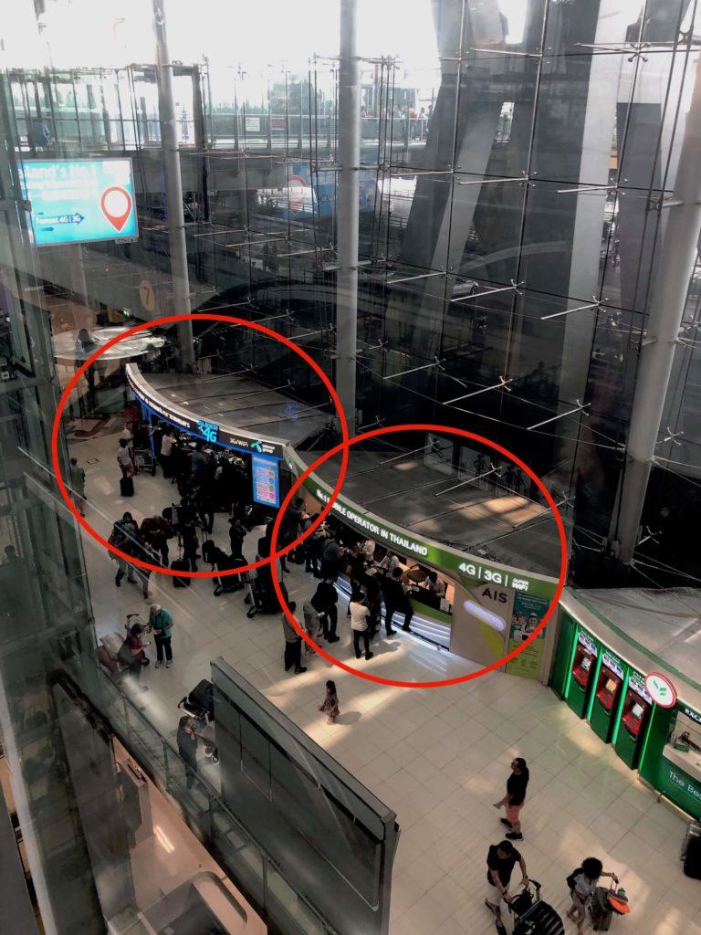 SIM Karte Handy BKK Airport