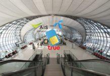 SIM Karte am Flughafen Thailand kaufen - Bangkok, Phuket, Koh Samui, Krabi
