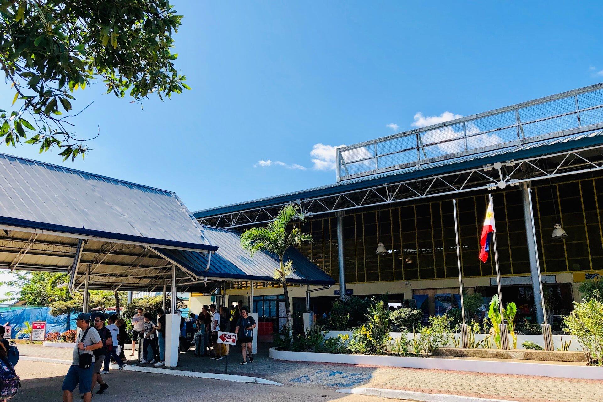 Busuanga Airport (USU) Terminal
