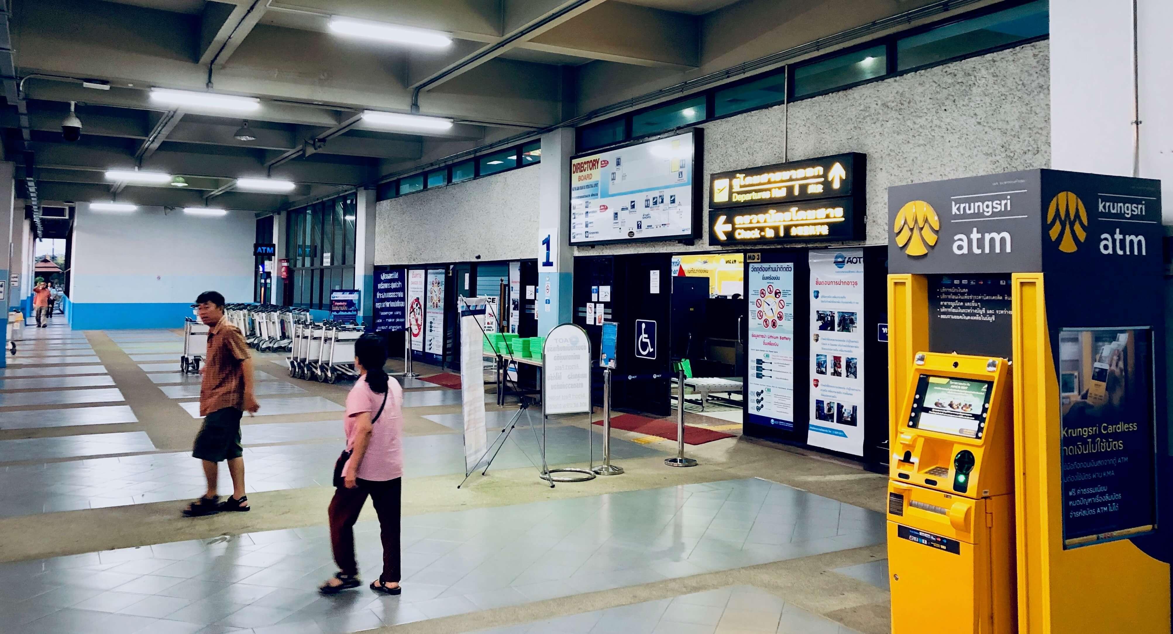 Chiang Rai Airport Außenbereich ATM