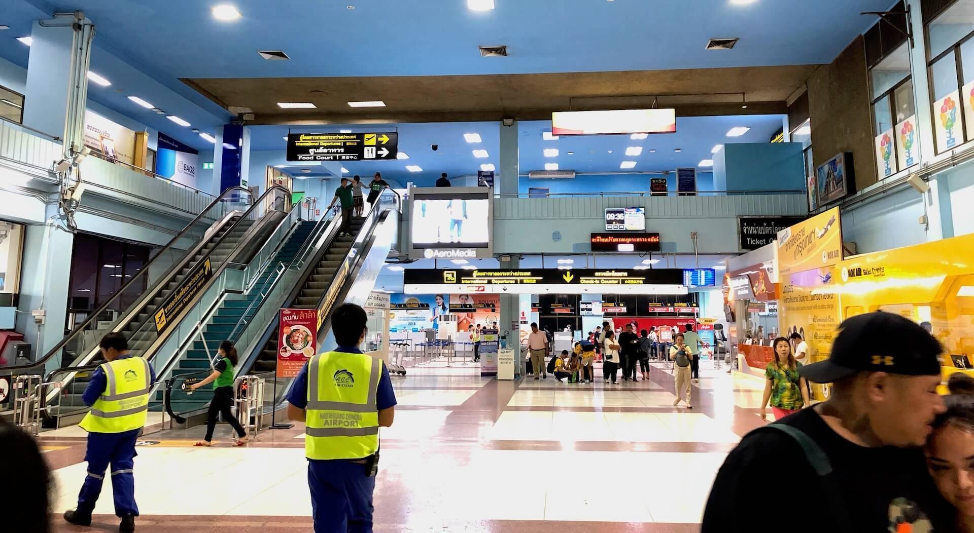 Chiang Rai Airport International Departure