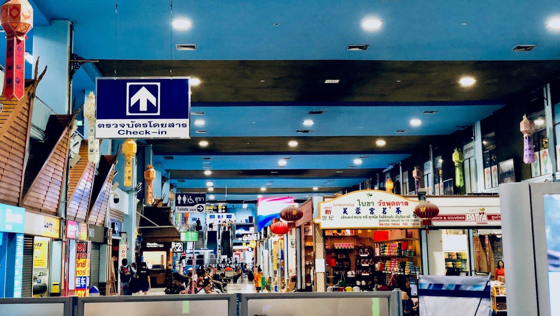 Chiang Rai Airport Terminalhalle & Shops