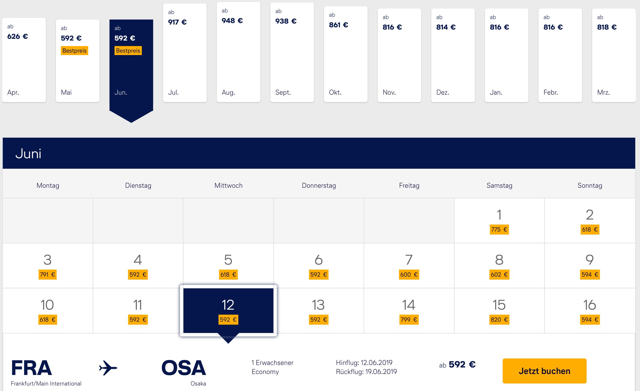 Lufthansa Osaka Economy Class