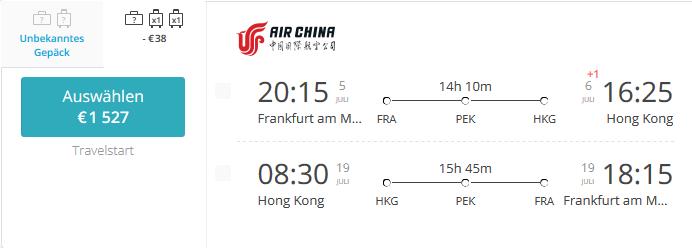 Air-China-Busines-Class-FRA-HKG