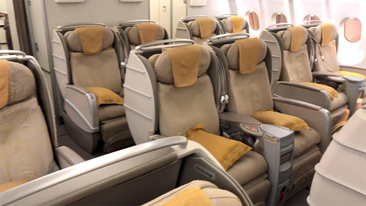 Asiana Business Class Kabine A330