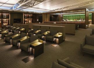 Asiana Business Class Lounge Seoul Test & Erfahrungen