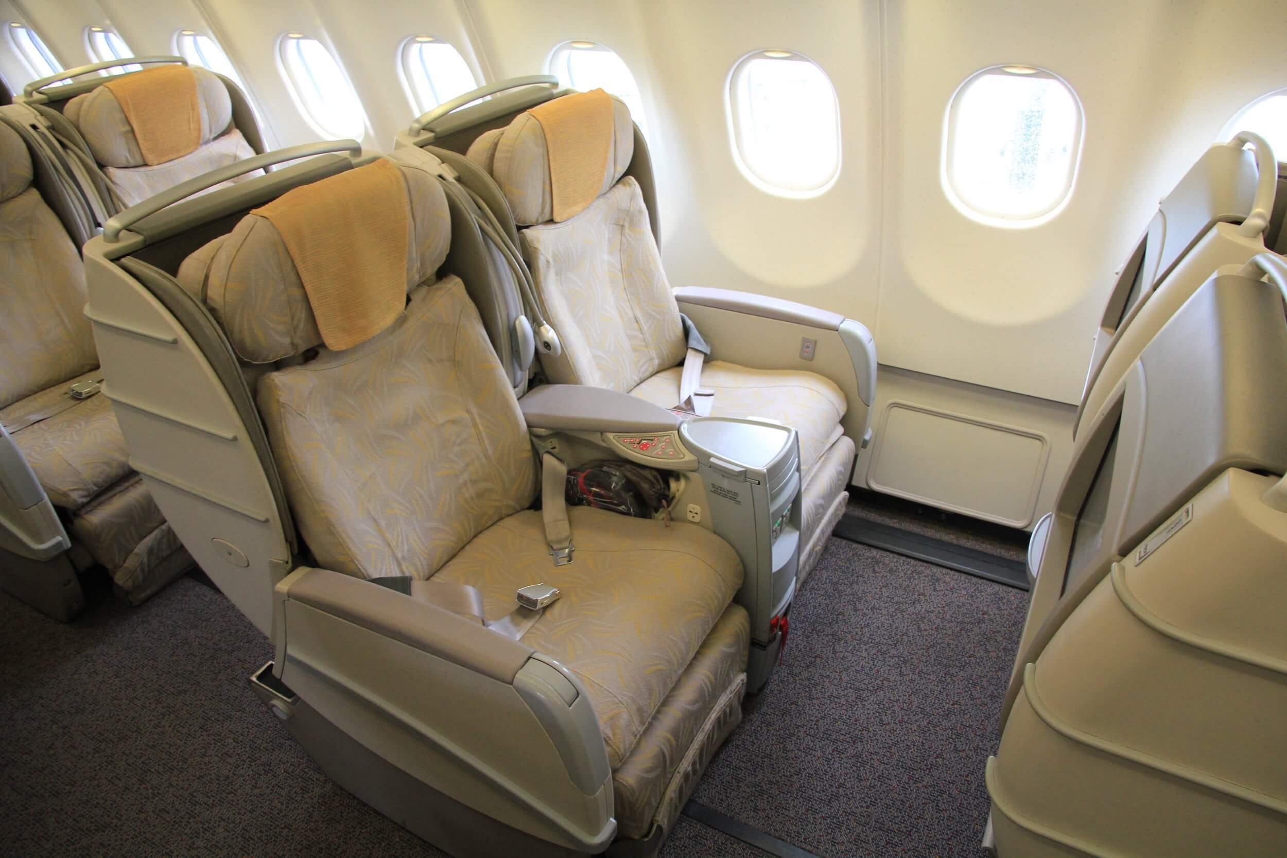 Asiana-Business-Class-im-Airbus-A330 Sitze