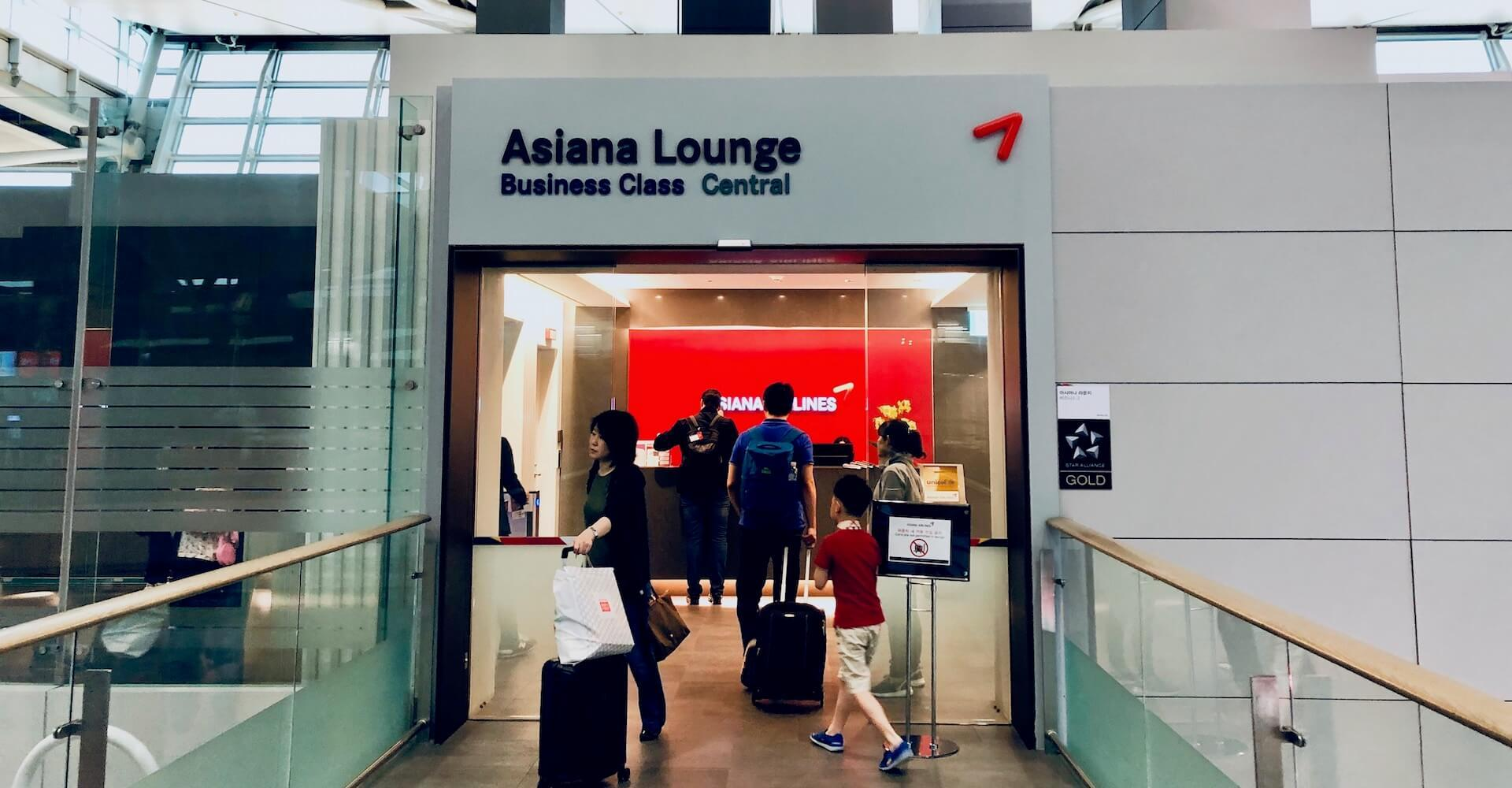 Asiana Lounge Business Central - Eingang