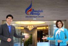 Bangkok Airways Blue Ribbon Lounge Bangkok Test