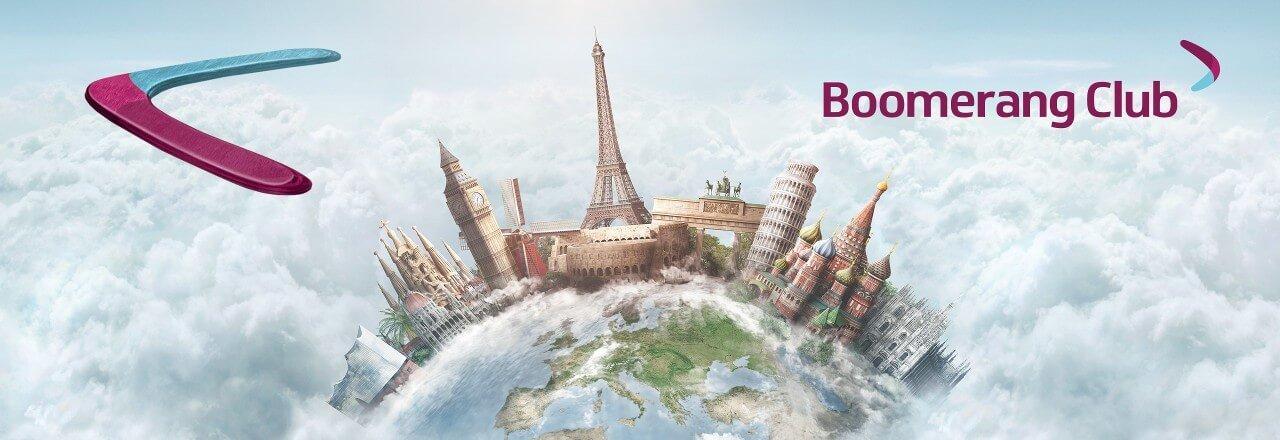 Eurowings Boomerang Club Tutorial