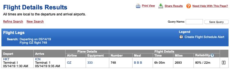 Flight Details Expert Fyler + Schedule Alert