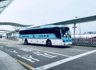 Flughafentransfer Seoul Incheon in die Stadt - Bus, Zug, Taxi