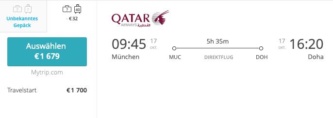 Qatar Q-Suite MUC-DOH