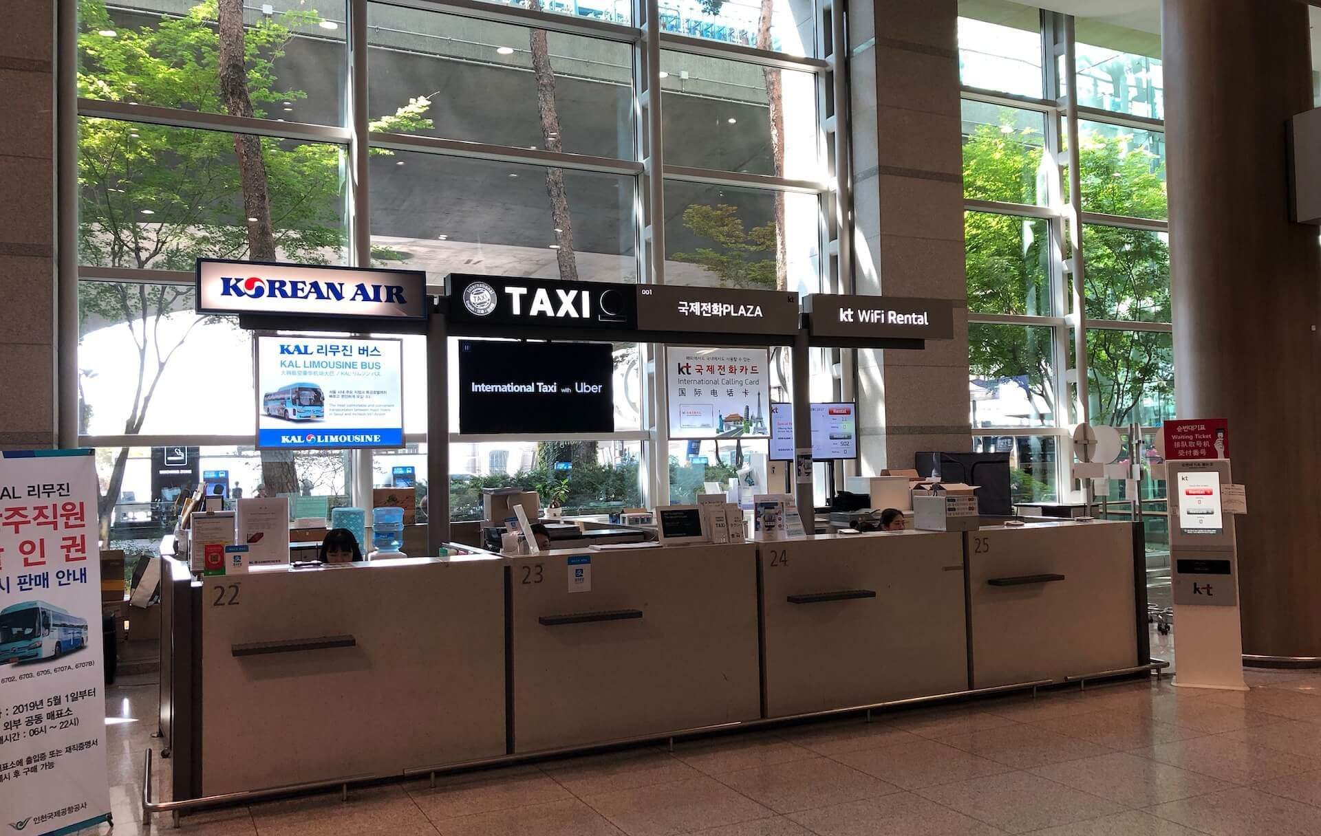 Taxi, Uber, KAL Limousine Stand Seoul Incheon Airport