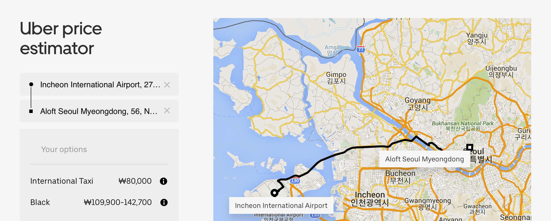 Uber Airport Transfer Seoul Incheon