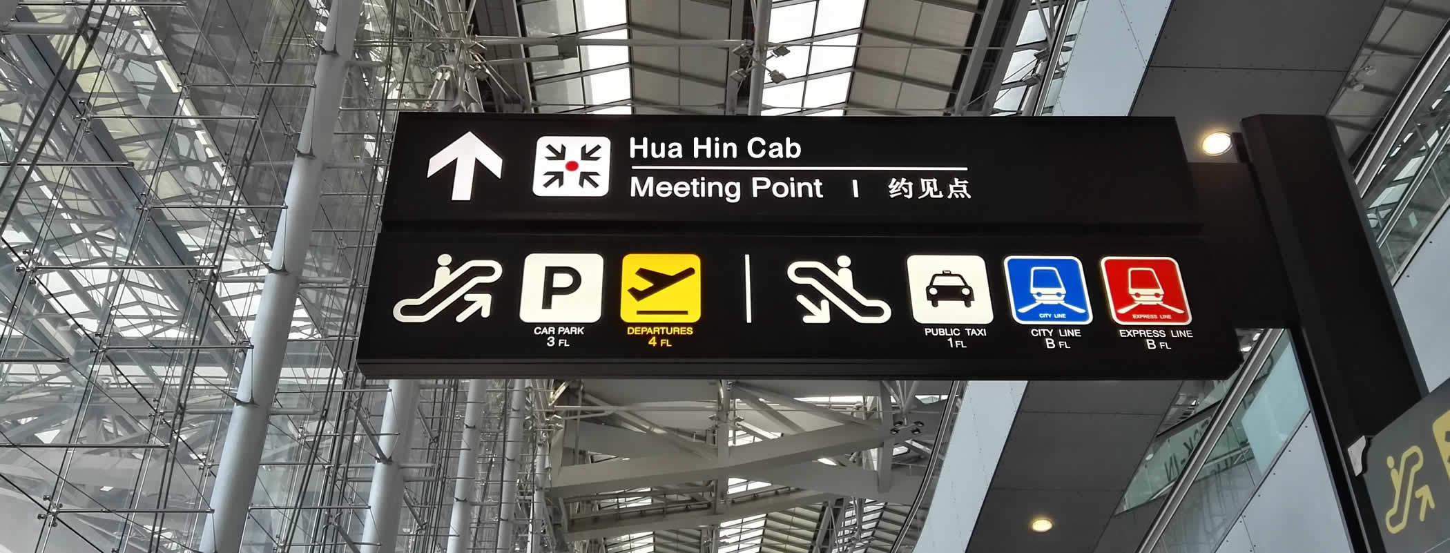 suvarnabhumi-airport-arrival-floor-plan