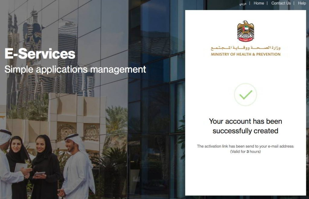Dubai-Registrierung-Bestaetigung