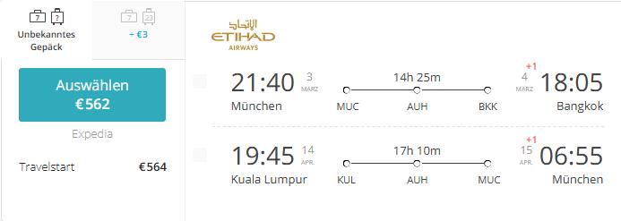 Bangkok-Etihad-Rundreise-Flugangebote-Airguru.de