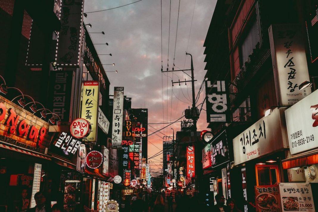 Günstige Flüge nach Südkorea