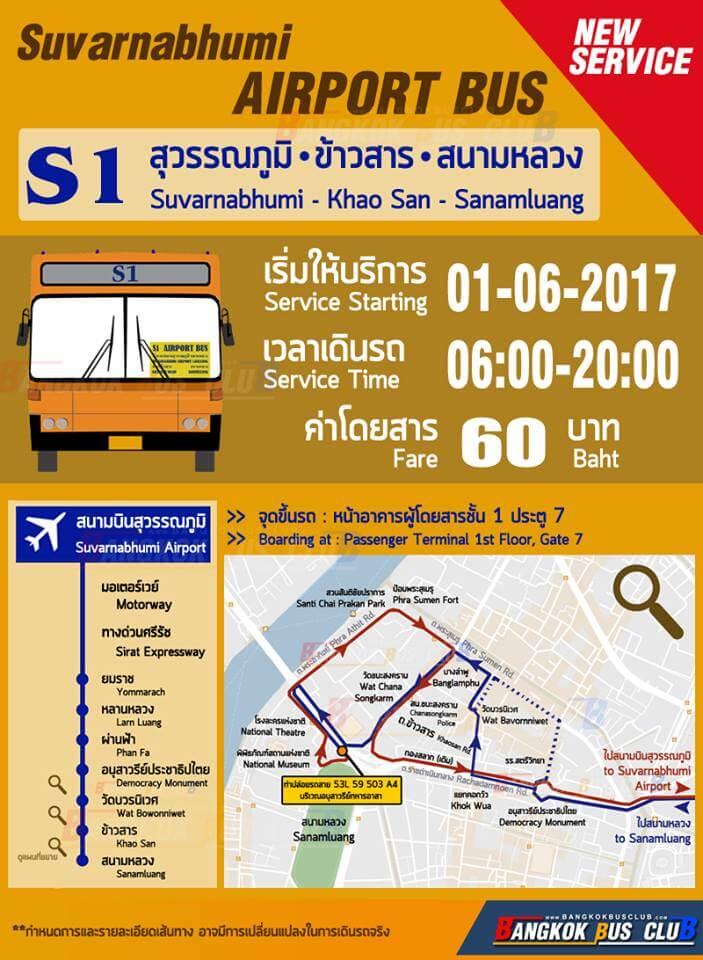 Khao San Airport Bus map