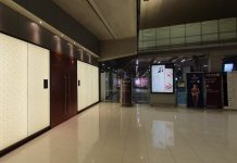 Qatar Airways Business Class Lounge Bangkok (Miracle Lounge) Test & Erfahrungen